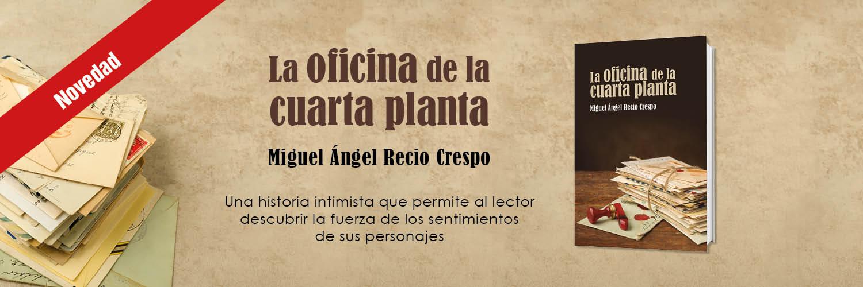 banner cuartaplanta novedad8 Incipit Editores